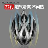 騎行頭盔山地自行車頭盔一體成型男女公路車安全帽單車裝備花間公主YYS