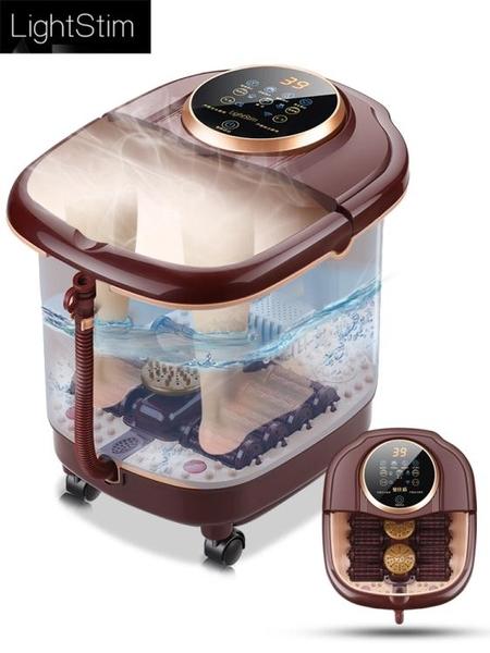 電動泡腳桶足浴盆全自動按摩加熱恒溫洗腳盆電動按摩加熱足療家用 英雄聯盟