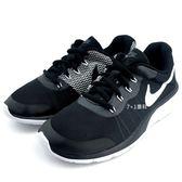 《7+1童鞋》大童 NIKE TANJUN RACER (GS)  輕量緩震 慢跑 運動鞋  F823  黑色