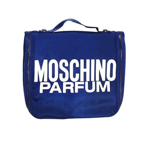 【岡山真愛香水化妝品批發館】MOSCHINO 紳藍旅行收納包/盥洗包