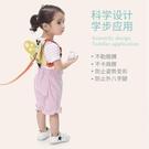 兒童防走失帶牽引繩小孩寶寶防走丟背包