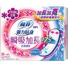蘇菲加長型超薄護墊-花香17.5cm*2...