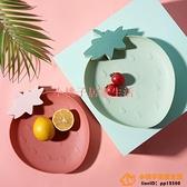 草莓造型卡通干果盤塑料水果盤過年零食盤瓜子盒家用碟子簡約現代品牌【小桃子】