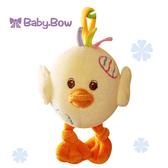 新生兒可吊掛手推車 安全坐椅  澳洲baby bow-小鴨吊掛玩偶 另有小牛款可選
