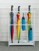 辦公雨傘架公司收納架簡約雨傘桶