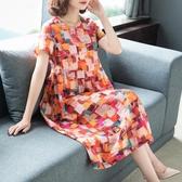 棉麻洋裝 棉綢連衣裙時尚清新2020新款夏中長款寬鬆大碼民族風棉麻亞麻裙子 歐歐