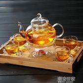 紅壘耐熱高溫玻璃花茶壺透明套裝水果泡茶壺加厚功夫過濾茶具家用igo『潮流世家』