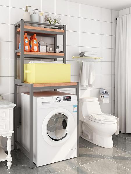 洗衣機置物架落地多層滾筒波輪翻蓋上開架子陽台衛生間馬桶收納架 快速出貨