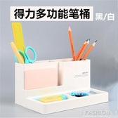 得力多功能筆筒可愛創意時尚學生簡約筆桶桌面辦公用品收納盒文具·ifashion