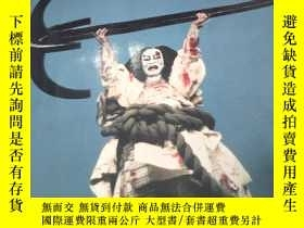 二手書博民逛書店Theatre罕見4th 劇院 英文原版Y268973 Cohen, Robert McGraw-Hill H