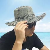 帽子男漁夫帽防曬帽遮陽帽男太陽帽男士草帽沙灘帽登山釣魚帽戶外   圖拉斯3C百貨