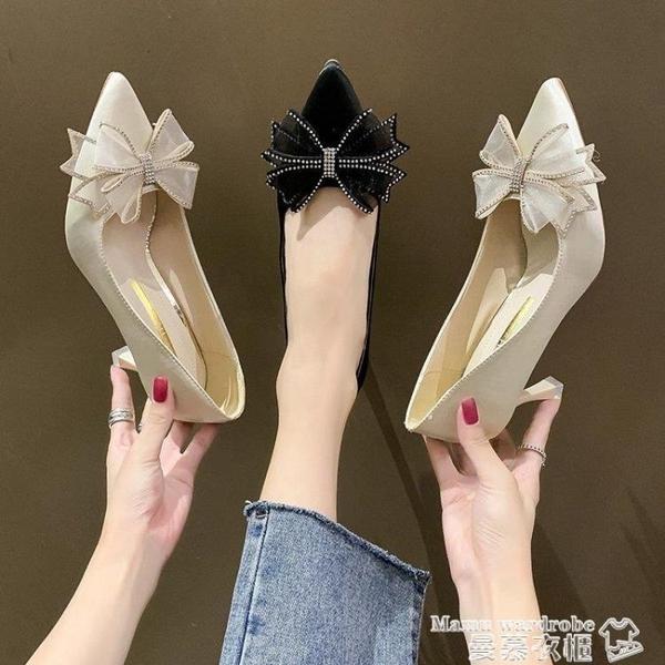 尖頭鞋 蝴蝶結高跟鞋女夏細跟2021年春秋季新款時尚百搭淑女少女尖頭單鞋【618 購物】