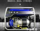 發電機雅馬哈發電機220v小型家用輕型發電機三單相靜音電啟動汽油發電機 igo摩可美家