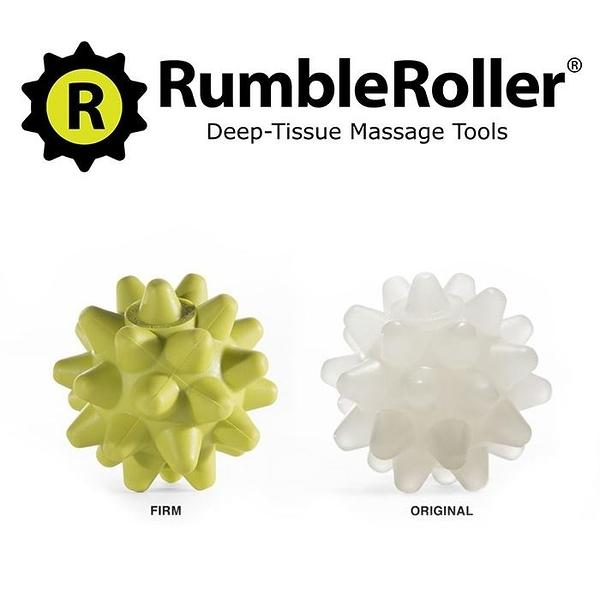 Rumble Roller 惡魔球 按摩球 (強化+標準)混裝 代理商貨 正品 送MIT厚底襪【樂買網】