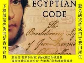 二手書博民逛書店Cracking罕見the Egyptian Code: The