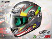 [安信騎士] 義大利Nolan X-Lite X-802RR SYAHRIN#98 複合纖維 全罩 安全帽