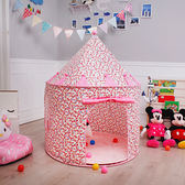 億智兒童帳篷室內遊戲屋寶寶玩具屋女孩城堡公主房子海洋球小帳篷wy秋季上新