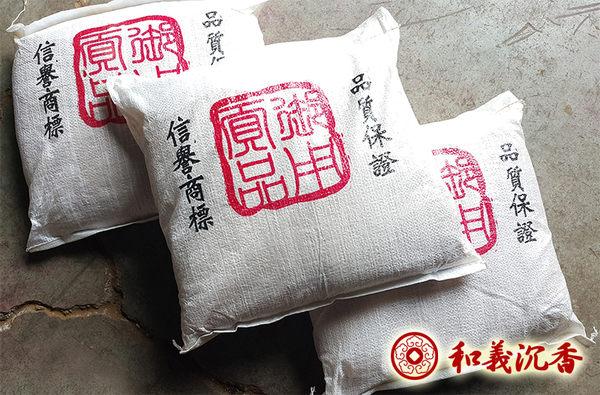 沉粉【和義沉香】《編號K17》正宗越南惠安沉粉 品香沉粉 手工沉粉 品香優惠 $6800元/ 10斤裝