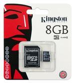 Kingston SDC4/8GB 金士頓 Micro SD TF 手機 平板 記憶卡 SDHC