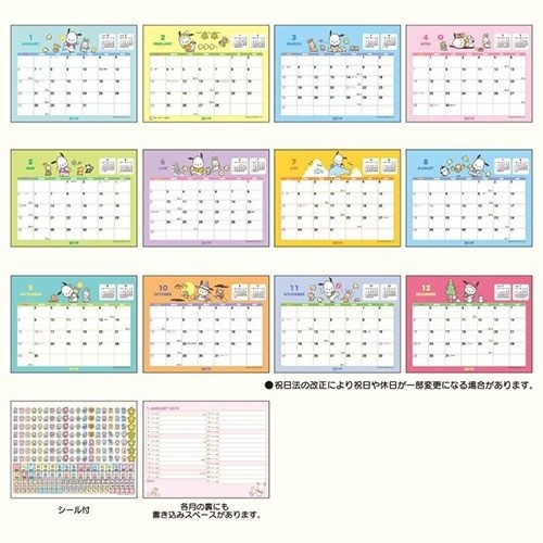 【震撼精品百貨】2019年曆~Sanrio 帕恰狗 2019 可立式雙面桌曆#30741
