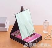 桌面化妝品收納盒帶鏡子大號梳妝盒鏡子女生宿舍台式摺疊公主鏡 格蘭小舖