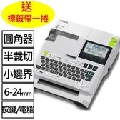【送1捲標籤帶】EPSON LW-K600 手持式高速列印標籤機
