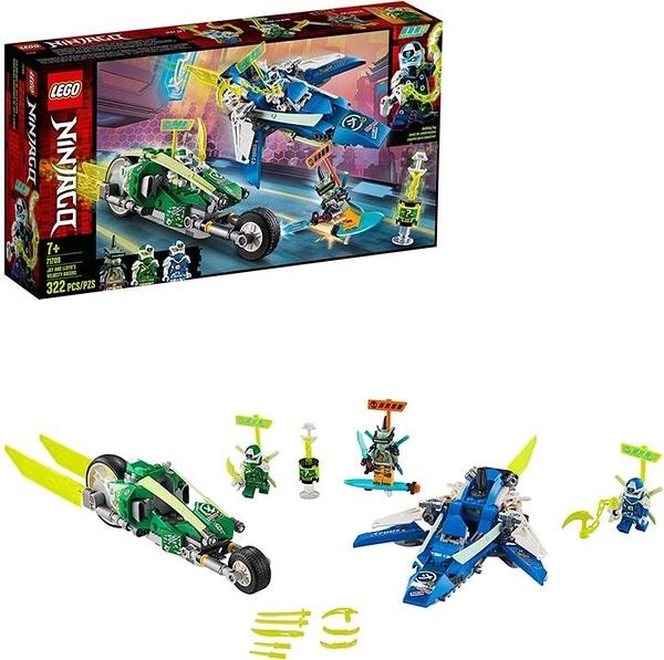 LEGO 樂高 NINJAGO Jay和Lloyd的Velocity Racers 71709 熱門玩具的組裝套件 (322件)