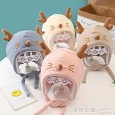 新生兒嬰幼兒帽子鹿角護耳秋冬季保暖厚款卡通可愛超萌嬰兒寶寶帽  怦然心動