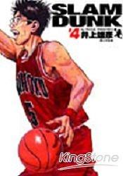 灌籃高手(完全版)04