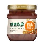 健康廚房-花生麵筋170Gx3【愛買】