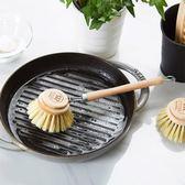 直采德國進口Redecker復古實木長柄碗碟鍋刷廚房清潔刷子植物纖維梗豆物語