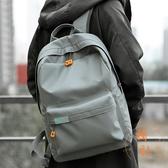 時尚男士雙肩包旅行休閒書包筆電後背包【橘社小鎮】