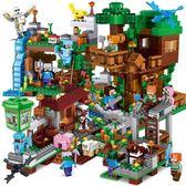 我的世界兼容樂高積木玩具男孩子益智力拼裝7兒童8村莊9房子6歲10WY 快速出貨 全館八折