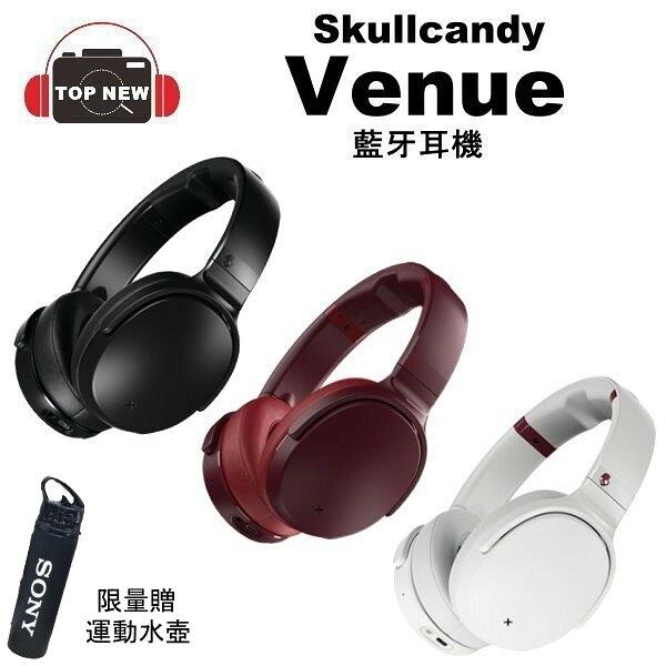 (贈運動水壺) Skullcandy 骷髏糖 Venue 降噪藍牙耳機 S6HCW-L003 (160) 降噪 藍牙 耳機 公司貨