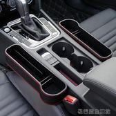汽車用品置物盒車載座椅縫隙儲物盒