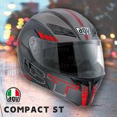 [中壢安信] 義大利 AGV Compact ST 彩繪 SEATTLE 消黑銀紅 可樂 汽水 安全帽 插扣 內墨片