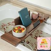 浴缸架 實木浴缸架 浴缸配件泡澡支架圓形浴缸置物板雙人歐式浴缸置物架【樂淘淘】