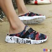 Bbay 拖鞋 洞洞鞋 沙灘鞋 涼拖 外穿半拖 防滑 涼鞋
