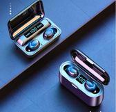 F9觸摸藍芽耳機5.0無線雙耳入耳式HIFI音質  【PinkQ】