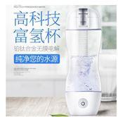 日本水素水杯富氫水杯美容養生負離子富氫氧杯高濃度智慧鉑金電解 igo爾碩數位3c