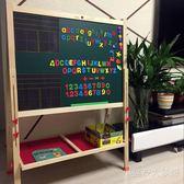 小黑板 大號實木兒童寫字板小孩家用支架式黑板立式升降雙面磁性畫板畫架 晶彩生活