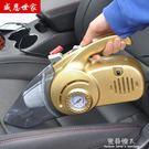 車載吸塵器充氣汽車打氣泵12V車內車用幹...