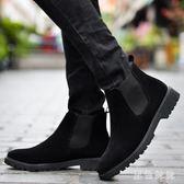 秋季男士馬丁靴男靴子男靴秋冬沙漠軍靴短靴英倫風高幫復古工裝靴 qf7169【黑色妹妹】