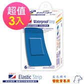 LaboRat那柏瑞特 藍色鋁膜防水膠布(超大)6片/盒 5cm*10cm(3盒販售)