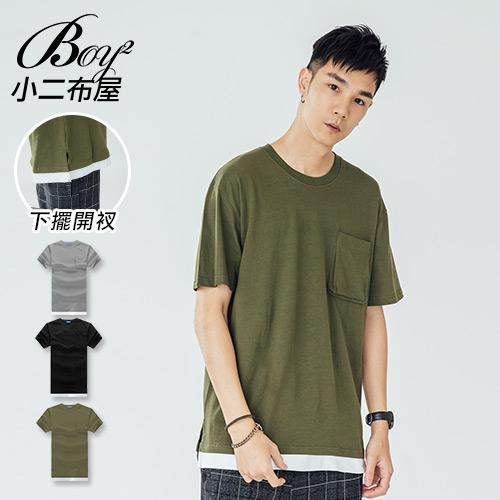 短T恤 MIT韓版素T假兩件口袋五分袖短袖上衣【NW621022】
