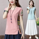 棉麻女裝上衣夏季新款大碼寬鬆短袖刺繡中國風文藝復古亞麻棉T恤 格蘭小舖