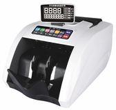 ♥BS-780 PLUS 點驗鈔機~五國幣別(台幣/美金/人民幣/歐元/港幣) 銀行專用機