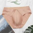 偽娘內褲男士內褲男變女變裝駱駝趾豐陰假陰女內褲隱藏  花樣年華