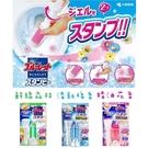 日本 小林製藥 馬桶 清潔 芳香 凝膠《大款》28g / 3種香味【0171】