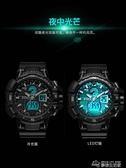 zgo男士手錶防水機械錶運動潮韓版青少年初中學生電子錶男 夢想生活家